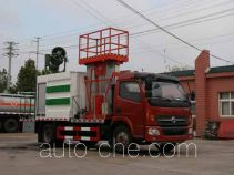 Xingshi SLS5110GPSE4 sprinkler / sprayer truck