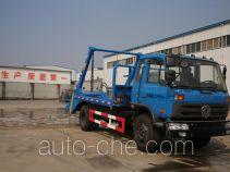 醒狮牌SLS5120ZBSE4型摆臂式垃圾车
