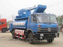 Xingshi SLS5160GPSE sprinkler / sprayer truck