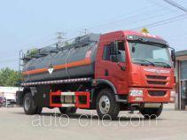 醒狮牌SLS5160GZWC5V型杂项危险物品罐式运输车