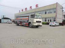 醒狮牌SLS5160GZWH4型杂项危险物品罐式运输车