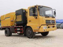 醒狮牌SLS5160TYH型路面养护车