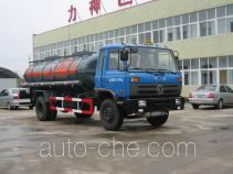 醒狮牌SLS5162GHYE3型化工液体运输车