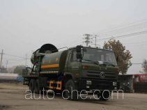Xingshi SLS5250TDYE4 dust suppression truck