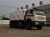 Xingshi SLS5250TSGN4 fracturing sand dump truck