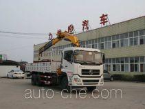 Xingshi SLS5250TYGD fracturing manifold truck