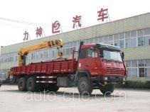 醒狮牌SLS5250TYGS4型压裂管汇车