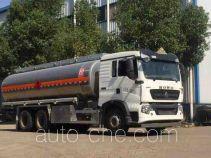 醒狮牌SLS5260GYYZ5型运油车