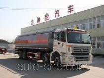 醒狮牌SLS5313GHYB型化工液体运输车