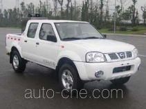 Shenglu SLT5020XZHR3S command vehicle