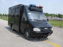 Shenglu SLT5050XGJK1 police supply truck