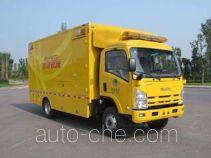 Shenglu SLT5070XJSF1 water purifier truck