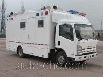 Shenglu SLT5100XCCF1 food service vehicle