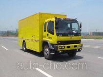 Shenglu SLT5100XJSF2S water purifier truck