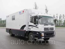 Shenglu SLT5140XLYV shower vehicle
