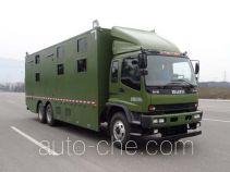 Shenglu SLT5150TSYF2S field camp vehicle