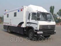 Shenglu SLT5150XCCV food service vehicle