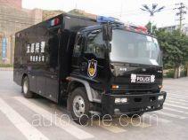 Shenglu SLT5160GGSF3 water tank truck