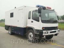Shenglu SLT5160XLYF3 shower vehicle