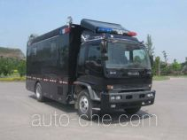 Shenglu SLT5162XCCF3 food service vehicle