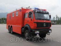 Shenglu SLT5170XZHFJ2S command vehicle