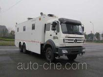 Shenglu SLT5200XCCFJ2 food service vehicle