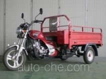 Sanben SM150ZH cargo moto three-wheeler