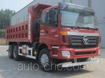 宏昌天马牌SMG3253BJN38H5E4型自卸汽车
