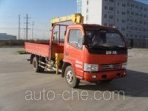 Shimei SMJ5040JSQDC4 truck mounted loader crane