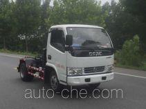 Shimei SMJ5040ZXXD5 detachable body garbage truck