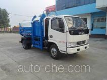 Shimei SMJ5070ZZZD5 self-loading garbage truck