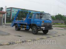 Shimei SMJ5120ZBSD4 skip loader truck