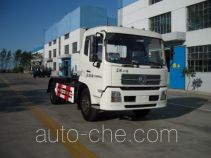 Shimei SMJ5120ZXXDC3 detachable body garbage truck