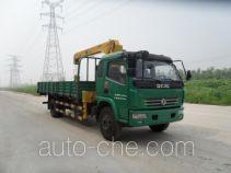 Shimei SMJ5140JSQDC4 truck mounted loader crane