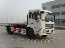 Shimei SMJ5160ZXXD4 detachable body garbage truck