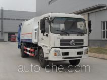 Shimei SMJ5160ZYSD4 garbage compactor truck