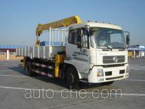 Shimei SMJ5161JSQDC3 truck mounted loader crane