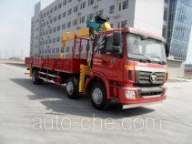 Shimei SMJ5250JSQBC4 truck mounted loader crane