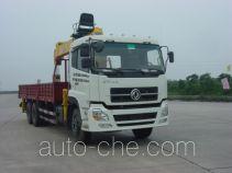 Shimei SMJ5250JSQDC3 truck mounted loader crane