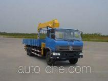 Shimei SMJ5250JSQDC4 truck mounted loader crane
