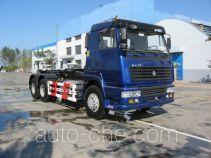 Shimei SMJ5250ZXXZC3 detachable body garbage truck