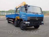 Shimei SMJ5251JSQDC4 truck mounted loader crane