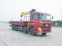 Shimei SMJ5310JSQDC3 truck mounted loader crane