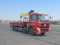 Shimei SMJ5310JSQDC4 truck mounted loader crane