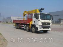 Shimei SMJ5310JSQZC4 truck mounted loader crane