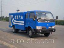 Senyuan (Henan) SMQ5040XSGEQ van-style water tank truck