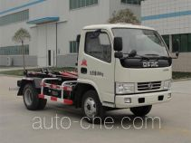 Senyuan (Henan) SMQ5060ZXX detachable body garbage truck