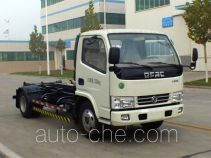 Senyuan (Henan) SMQ5070ZXX detachable body garbage truck