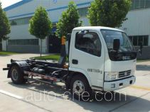 Senyuan (Henan) SMQ5070ZXXEQE5 detachable body garbage truck
