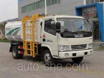 Senyuan (Henan) SMQ5070ZZZ мусоровоз с механизмом самопогрузки